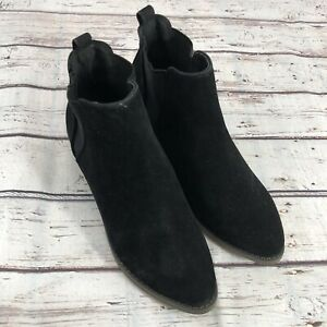 Korean Ankle Boots - Size 35