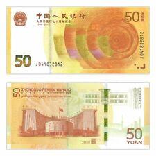 China 2018 70th Anniversary 50 Yuan Fifty RMB Banknote UNC