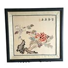 Vintage Asian Embroidered Tapestry Frame Wall Art Chinoiserie