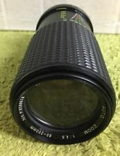 Clubman Mc Auto Zoom 80-200mm f4.5-5.6 OLYMPUS OM FIT INC Lens Filter