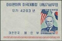 Korea South 1960 SG361 President Eisenhower MS MNH