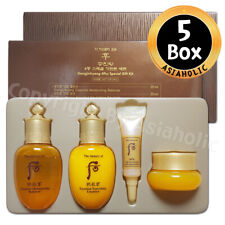 The history of Whoo Gongjinhyang Special Gift Kit (4pcs x 5Box) Newist Version