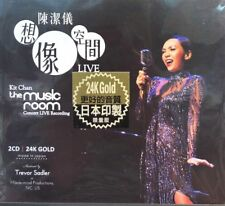 KIT CHAN - 陳潔儀 THE MUSIC ROOM CONCERT LIVE RECORDING 24KGOLD (2CD) MADE IN JAPAN