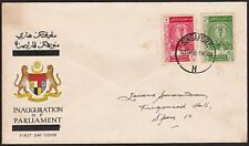 MALAYA USED IN SINGAPORE 1959 Parliament FDC, Singapore cds.................9217