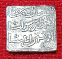 Almohad / Almohads Square Dirham Silver Islamic Coin Andalus Mint Fez (Fes Fas)