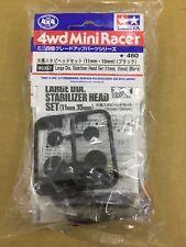 Tamiya 95357 1/32 Mini 4WD JR Lg Dia Stabilizer Head Set - 11mm,15mm (Black)