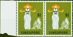 Singapore 1973 $1 SG112a P.13 Fine Very Lightly Mtd Mint Pair