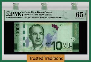 TT PK 277a 2009 COSTA RICA 10000 COLONES J. FERRER PMG 65 EPQ GEM UNCIRCULATED!