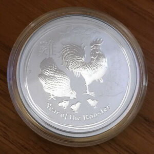 2017 1/2 oz Silver Australian Lunar Year of the Rooster BU Coin from Mint Roll 3