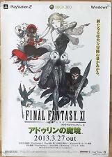 Final Fantasy XI RARE PS2 XBOX 360 51.5 cm x 73 cm Japanese Promo Poster #2