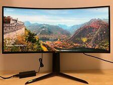 """LG 34GN850-B 34"""" QHD 3440x1440 21:9 160Hz Nano IPS 1ms Curved Gaming Monitor"""