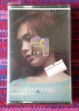 Kit Chan  ( 陳潔儀 ) ~ 有你愛過 ( Malaysia Press ) Cassette