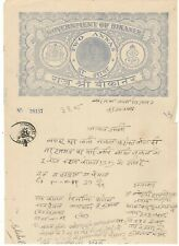 INDIA, BIKANER STATE  FULL REVENUE DOCUMENT SHEET