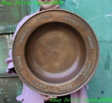 Chinese Republic of China In eight years pure bronze lucky statue Wash basin pot