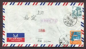 PRC CHINA 1984 AIRMAIL COVER LOCAL USEAGE