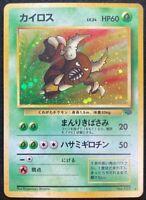 Pinsir No.127 Jungle Pokemon Card Japanese Nintendo From Japan