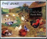 Iraq 2016 NEW MNH set - Farms Pets, Domestic Animals, Pigeon, Dogs, Cats, S/S