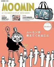 Moomin 2014-15 ver.2 Little My Official Fan Book w/Poster & Bag