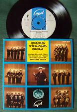 """STOCKHOLMS SPARVAGSMANS MUSIKKAR, swedish brass band  - 7"""" EP CUPOL SWEDEN 1980"""