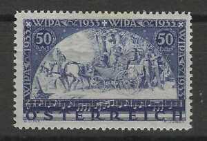 Austria 1933 WIPA 50g + 50g ordinary paper lightly hinged