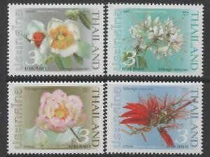 Thailand 2021 Vesak Day - Flowers set of 4 MUH