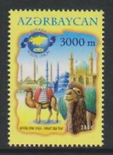 Azerbaijan - 2004, The Great Silk Route stamp - MNH - SG 584