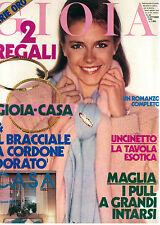GIOIA N. 43 25 OTTOBRE 1982 MODA ITALIAN FASHION MAGAZINE DENUEVE HOFFMAN FONDA