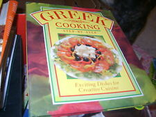 Creative Cuisine Greek Cooking Step-by-Step Cookbook book recipes ethnic nice