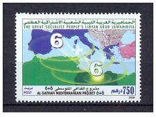 2008- Libya- Libye- Al Guaddafi Mediterranean Project 6+6/ Map- Comp.set 1vMNH**