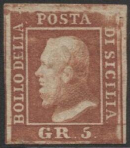 Sicilia - 5 Gr rosa mattone (N° 9f) - sigla e cert. Diena - senza gomma 7/1316