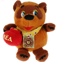 Winnie-the-Pooh With Pot Of Honey Russian Talking Plush Soft Toy Винни Пух
