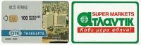 GREECE GREEK PHONE CARD – OTE MEGARO – ATLANTIK - 04/94 – 100.000 TIRAGE - USED