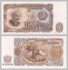 Bulgarien / Bulgaria 50 Leva 1951 p85a au/vzgl
