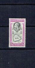 ASCENSION ISLAND - 1934 KG V PICTORIALS - 2sh6p TURTLE - SCOTT 31 - MH