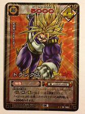 Dragon Ball Card Game Prism D-165 Version White Box