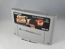 STREET FIGHTER II 2 NINTENDO SUPER FAMICOM SNES 16 BIT GIAPPONESE JAP JP IMPORT