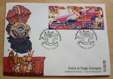 1997 Macau Drunken Dragon Festival 3v Stamp FDC 澳门醉龙节邮票首日封