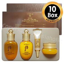 The history of Whoo Gongjinhyang Special Gift Kit (4pcs x 10Box) Newist Version