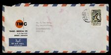 DR WHO LEBANON TO BELGIUM AIR MAIL C30333