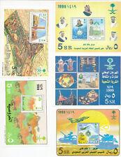 SAUDI ARABIA 1999 DYNASTY SET OF (5) SOUVENIR SHEETS SG1947 MNH