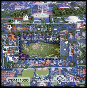 Indonesia Cultures Stamps 2020 MNH Rumah Traditional Architecture 1v M/S