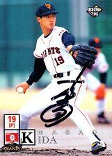 Masao Kida 1996 BBM Tigers Yomiuri Giants SIGNED CARD AUTOGRAPHED