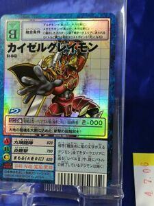 Digimon Bandai Japanese EmperorGreymon Kaisergreymon Holo Foil Card st-843 706