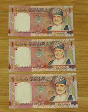 one Riyal Central Bank of Oman 2005 G UNC lot of 3 bank notes