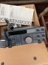 Kenwood TS 850S HF Transceiver