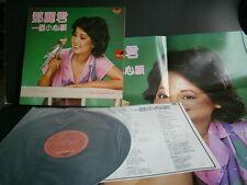 【 kckit 】Teresa Teng  lp + rare poster 鄧麗君一個小心願 黑膠唱片 LP442