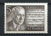 30497) Russia 1986 MNH Novikov 1v. Scott #5506