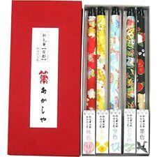 Akashiya Brush pen New Fur Brush Nagomi 5 Colors SAW-MK/5V