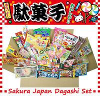 Sakura Japan Dagashi Set Japanese Candy Chocolate Snacks - 40 Pieces Box