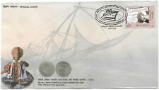 2005 MAHATMA GANDHI 5TH ALL INDIA STAMPS & COINS EXHIBITION SPECIAL COVER # 462